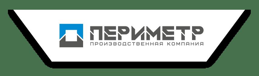 Периметр Красноярск